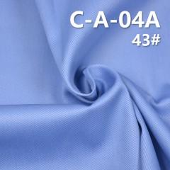 """全棉斜紋抗縐 208g/m2 57/58"""" C-A-04A"""