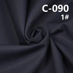 """全棉平紋染色布 170g/m2  57/58"""" C-090"""