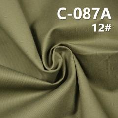 """C-087A 全棉磨毛斜紋 57/58""""   203g/m²"""