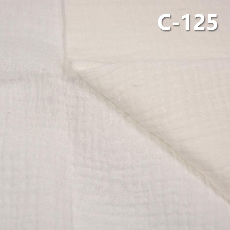 全棉双层绉布 120g/m2 52/53