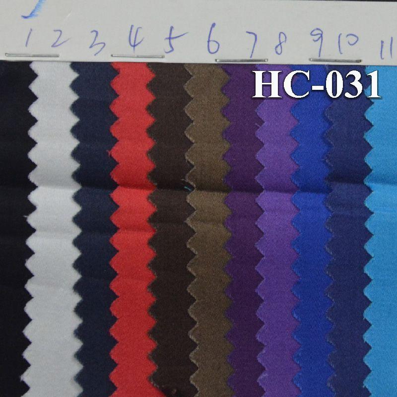 60S緞紋 100g/m2 57/58