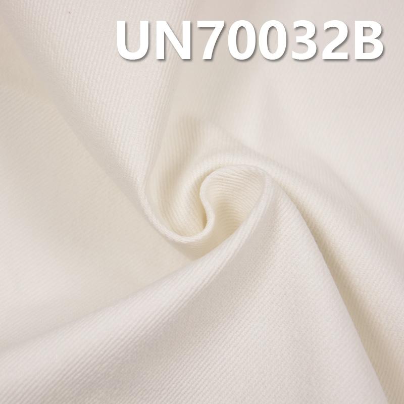 棉彈磨毛染色 420g/m2  50/51
