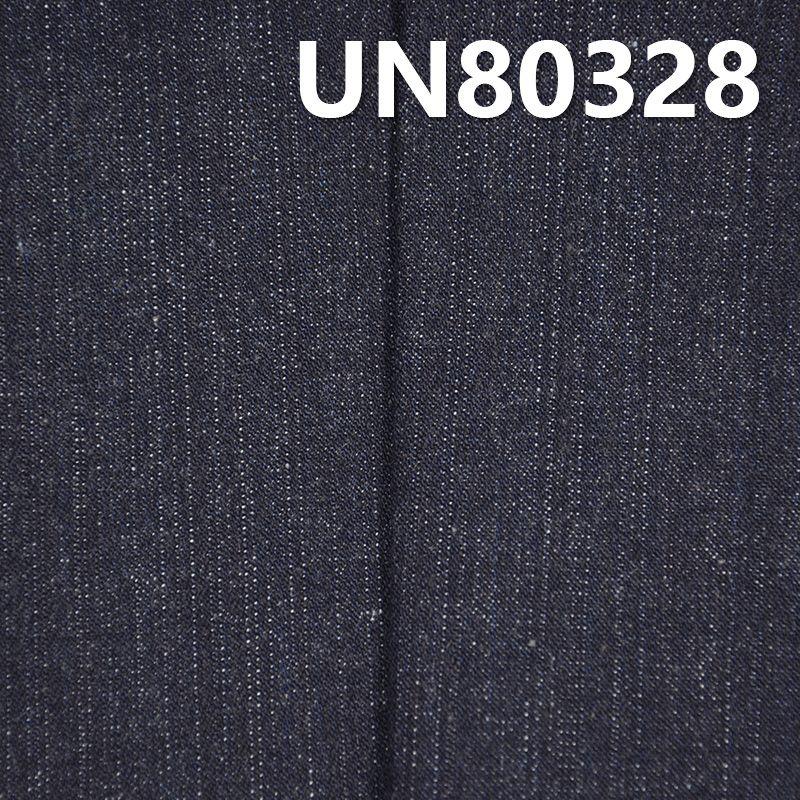 """棉弹竹节牛仔布 11.45OZ 51/52"""" 99.1%棉0.9%彈竹节右斜牛仔布 UN80328"""