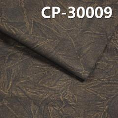 "CP-30009  色织布全棉印花 全棉平纹染色加表涂印花布 58/59"" 4.2OZ"