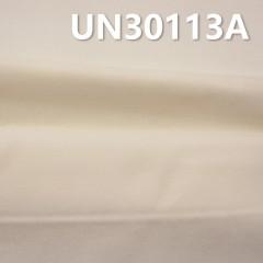 """全棉破卡布(磨毛)8.6oz 57/58""""【半漂】UN30113A"""
