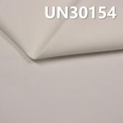 """全棉染色格仔布 161g/m2 57/58"""" 【半漂】UN30154"""