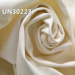 """【半漂】全棉变化组织 280g/m2 57/58"""" UN30223"""
