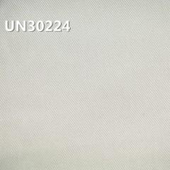 """【半漂】UN30224  全棉斜紋布 310g/m2 57/58"""""""