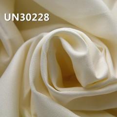 """【半漂】UN30228  全棉提花布 57/58""""196g/m2"""