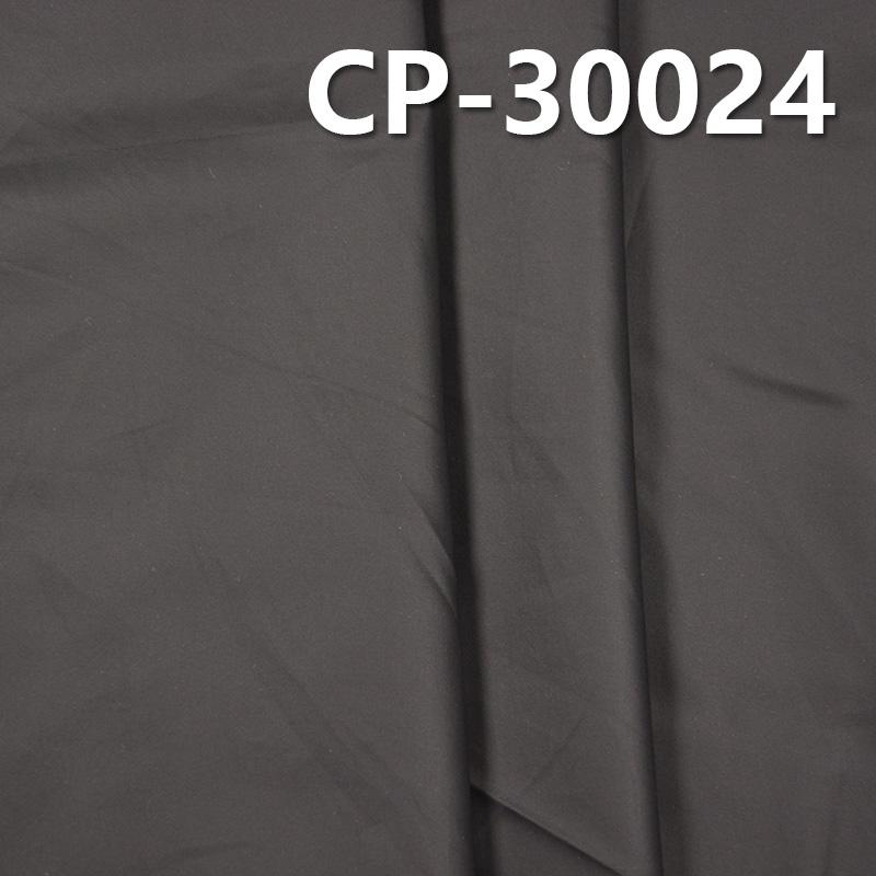 全棉印雾面皮革胶 138g/m2 54/55