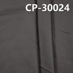 """全棉印雾面皮革胶 138g/m2 54/55"""" CP-30024"""