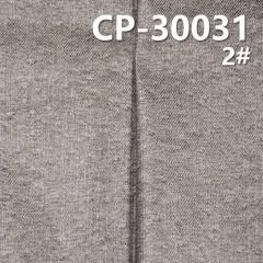 "CP-30031 全棉斜紋牛仔+印雪花銀膠  8.6oz 51/52"""