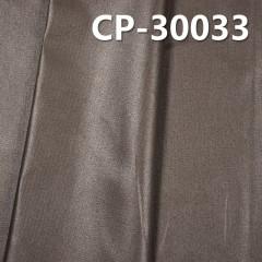 """全棉人字斜 215g/m2 57/58"""" 全棉三片人字斜+布面色膠 CP-30033"""