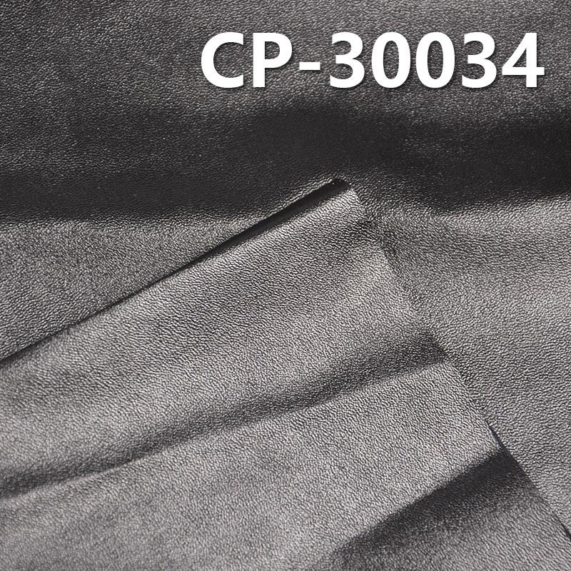 全棉加羊皮革胶 143g/m2 57/58