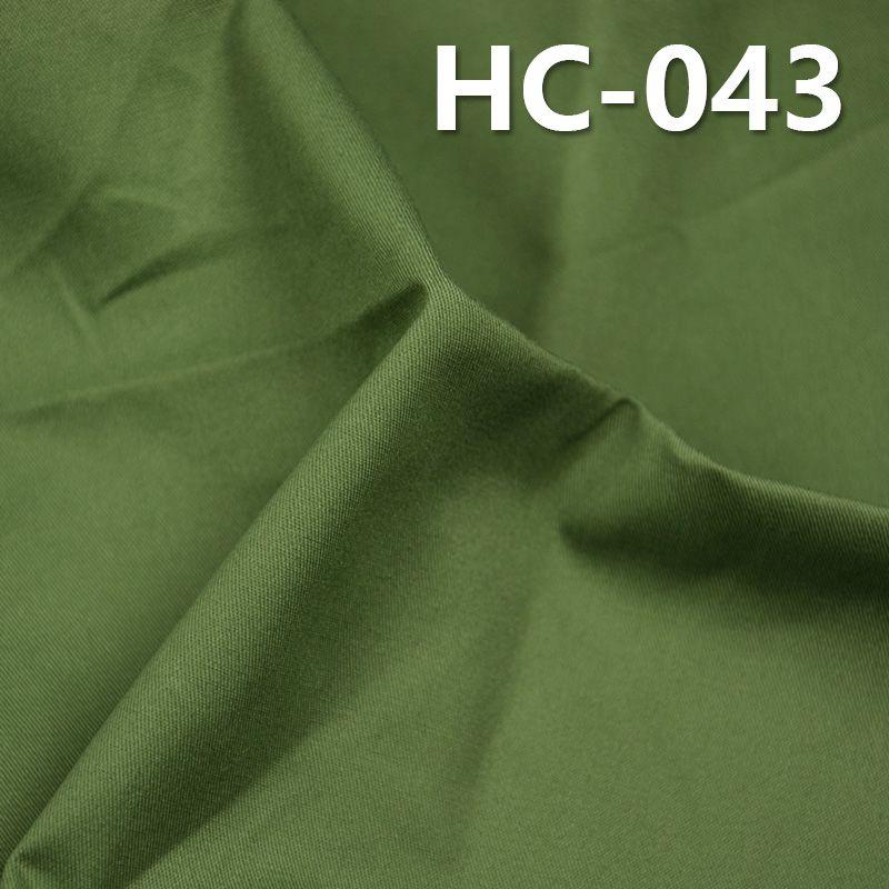 斜紋仿天絲棉150g/m2 60/61