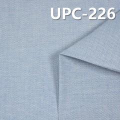 """UPC-226 全棉色织提花布 57/58"""" 130g/m2"""