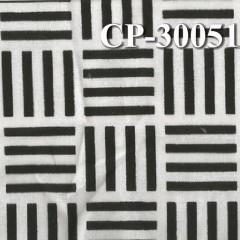 """CP-30051全棉印方条布 41/43""""   155g/m2"""