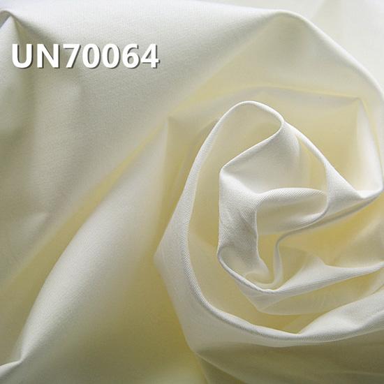 【半漂】棉弹力斜纹布 195g/m2 52/54