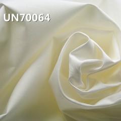 """【半漂】棉弹力斜纹布 195g/m2 52/54"""" UN70064"""