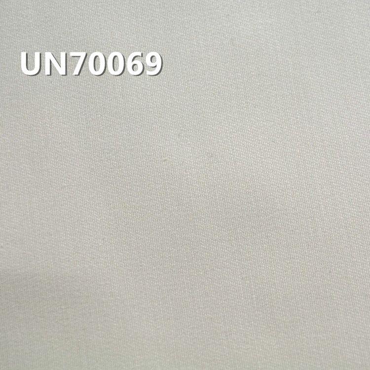 【半漂】棉弹斜纹布 310g/m2 52/54