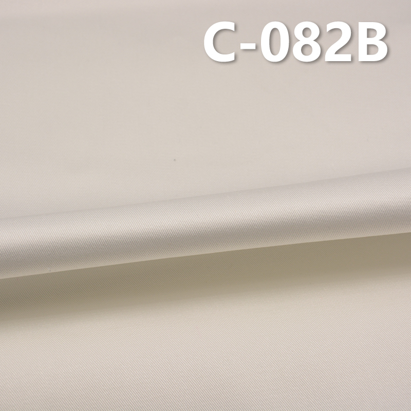 全棉斜紋 240g/m2 57/58