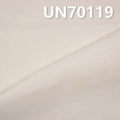"""锦棉弹提花仿针织布 191g/m2 50/52""""【半漂】UN70119"""