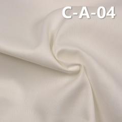 """【半漂】C-A-04 全棉斜紋 108*58/21*21 57/58""""  195g/m2"""