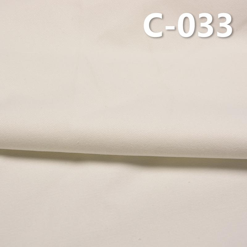 全棉磨毛斜紋 265G/M2 57/58