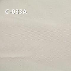 """【半漂】全棉斜紋 275G/M2 57/58"""" 108*56/16*12 C-033A"""