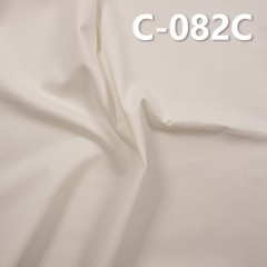 """【半漂】全棉染色斜紋 240g/m2 43/44"""" 128*60/20*16 C-082C"""