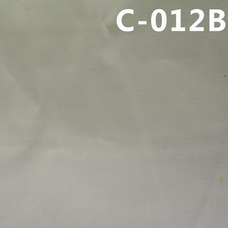 全棉平紋染色布125g/m243/44