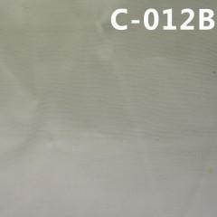 """全棉平紋染色布 125g/m2 43/44"""" 133*72/40*40 【半漂】C-012B"""