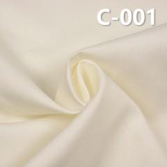 """【半漂】C-001 全棉平布 57/58"""" 180m2"""