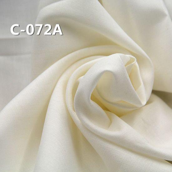 【半漂】全棉染色平布 125g/m2 52/53