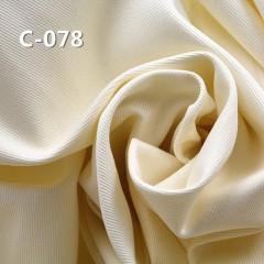 """【半漂】C-078 全棉斜纹布 57/58""""300g/m2"""