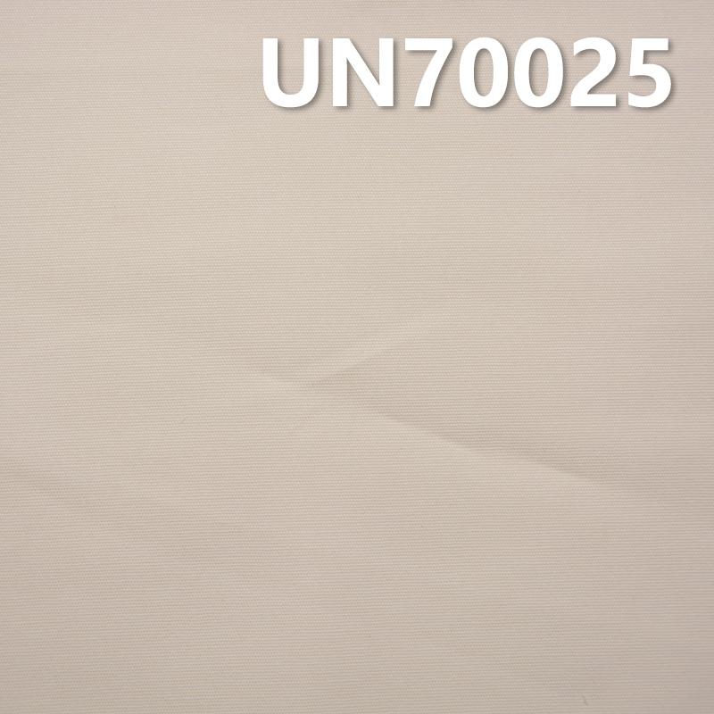 【半漂】馬丁帆彈力布 250g/m2 46/47