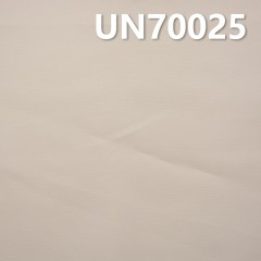 """【半漂】馬丁帆彈力布 250g/m2 46/47"""" UN70025"""