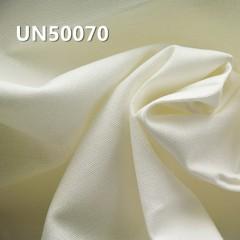 """【半漂布】麻棉交织布 175g/m2  54/56"""" UN50070"""