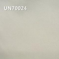 """【半漂】棉弹右斜 280g/m2 52/54"""" UN70024"""