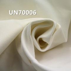 "UN70006【半漂】棉弹力斜紋布51/52"" 346g/m2"