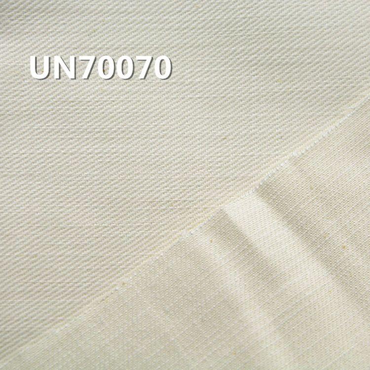 棉弹斜纹竹节 380g/m2 52/54