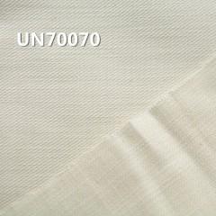"""棉弹斜纹竹节 380g/m2 52/54"""" 【半漂】UN70070"""