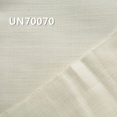 "UN70070【半漂】棉弹斜纹竹节 52/54""380g/m2"