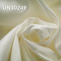 """全棉精梳高密斜纹 160g/m2 57/58"""" 【半漂】UN30249"""