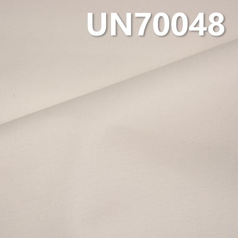 【半漂】棉彈斜紋 6.5oz 48/50