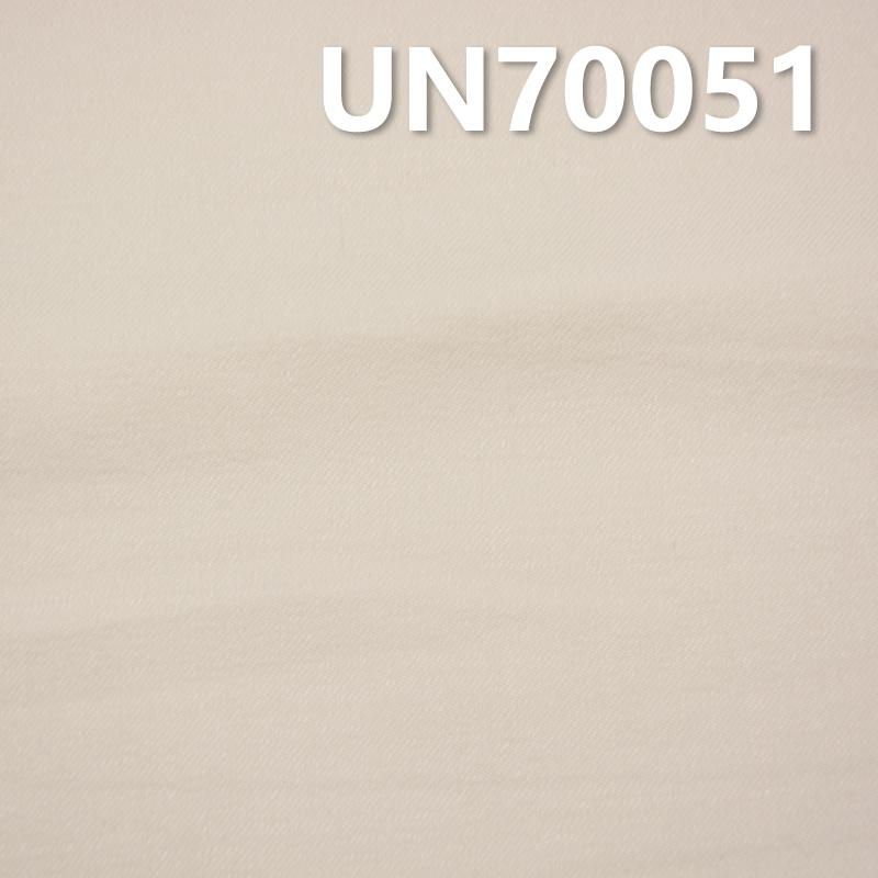 【半漂】經緯彈力斜紋 320g/m2  45/46