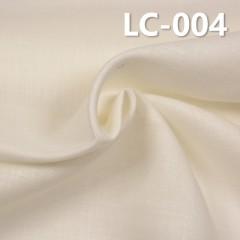"""【半漂】麻棉 染色 220g/m2 57/58"""" LC-004"""