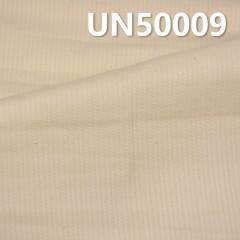"""全棉平卡條子布 183g/m2 48/49""""【半漂】UN50009"""