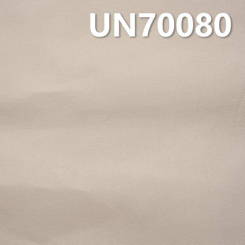 棉彈力提花布 200g/m2 46