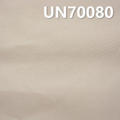 """棉彈力提花布 200g/m2 46""""【半漂】UN70080"""